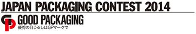 gp2014_logo